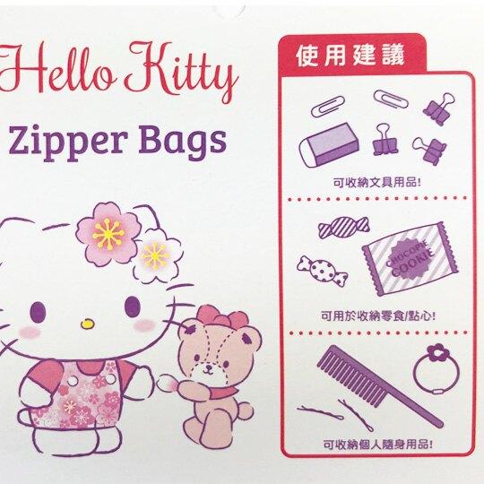 小禮堂 Hello Kitty 罐子造型透明夾鏈袋 透明分裝袋 密封袋 餅乾袋 (4入 粉  櫻花)