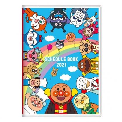 小禮堂 麵包超人 日製 2021 B6行事曆 手帳 年曆 記事本 (藍 彩虹)
