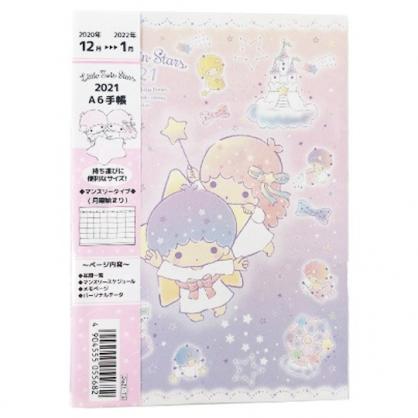 小禮堂 雙子星 日製 2021 A6行事曆 手帳 年曆 記事本 (粉紫 城堡)