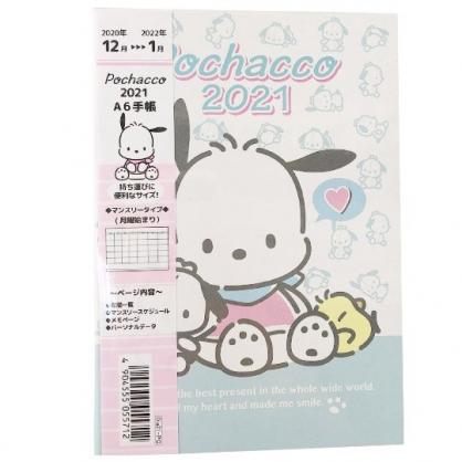 小禮堂 帕恰狗 日製 2021 A6行事曆 手帳 年曆 記事本 (綠白 玩偶)