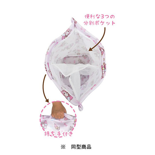 小禮堂 布丁狗 圓筒型手提網狀洗衣袋 洗衣網袋 護洗袋 手提網袋 (黃 滿版)