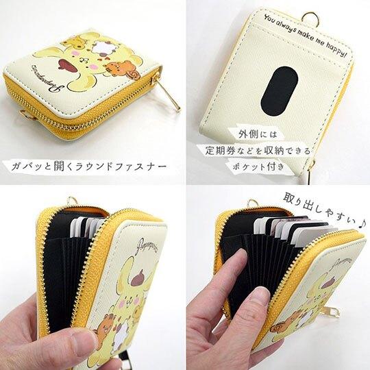 小禮堂 布丁狗 直式皮質票卡零錢包 卡片收納包 小物包 (黃 朋友)
