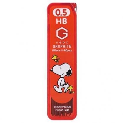 小禮堂 史努比 日製 自動鉛筆筆芯 HB筆芯 0.5mm (紅 走路)