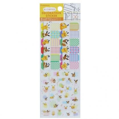 小禮堂 神奇寶貝 日製 造型年曆貼紙 手帳貼紙 標記貼紙 透明貼紙 (黃 數字)