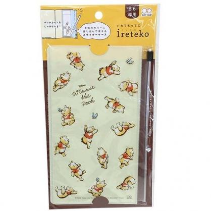 小禮堂 迪士尼 小熊維尼 B6手帳專用夾鏈袋 日誌夾鏈袋 防水筆袋 文具袋 (黃 滿版)