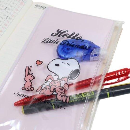小禮堂 史努比 B6手帳專用夾鏈袋 日誌夾鏈袋 防水筆袋 文具袋 (粉 兔子)