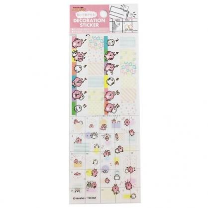 小禮堂 卡娜赫拉 日製 造型年曆貼紙 手帳貼紙 標記貼紙 透明貼紙 (粉 數字)