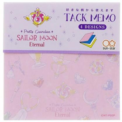 小禮堂 美少女戰士 日製 自黏便利貼 N次貼 自黏便箋 便條紙 備忘錄 (紫 變身器)