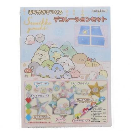 小禮堂 角落生物 日製 彩色摺紙組 DIY折紙 色紙 美勞折紙 (粉藍 睡衣)