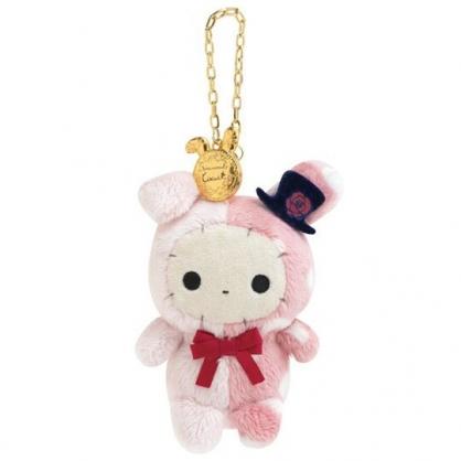 小禮堂 憂傷馬戲團 絨毛吊飾 玩偶吊飾 玩偶鑰匙圈 (粉米 玫瑰帽)