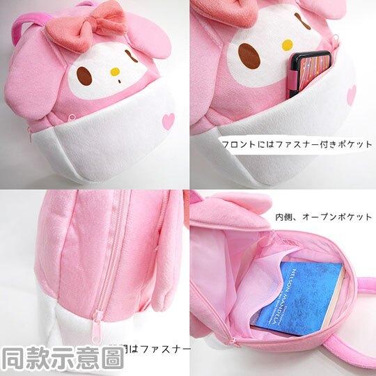小禮堂 Hello Kitty 迷你造型絨毛手提包 絨毛手提袋 便當袋 小提包 (紅藍 大臉)