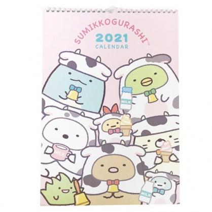 小禮堂 角落生物 日製 2021 B4線圈式掛曆月曆 壁掛月曆 行事曆 年曆 (粉 乳牛裝)