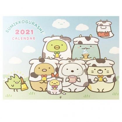 小禮堂 角落生物 日製 2021 A4掛曆月曆 壁掛月曆 行事曆 年曆 (綠 乳牛裝)