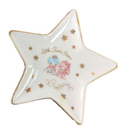 小禮堂 雙子星 造型陶瓷飾品盤組 肥皂盤 小圓盤 星星盤 置物盤 (2入 白金 45週年)