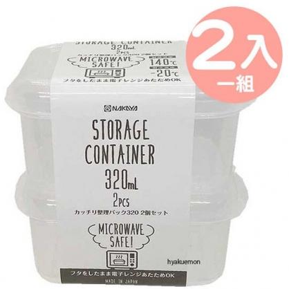 小禮堂 NAKAYA 日製 方形微波保鮮盒組 透明保鮮盒 塑膠保鮮盒 320ml (2入 白)