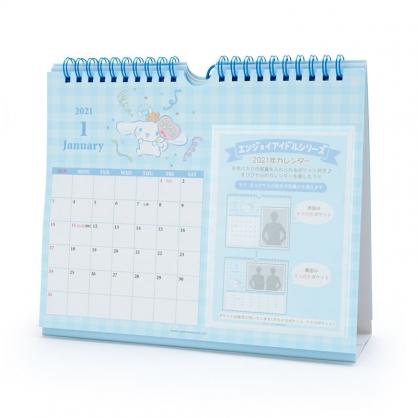 小禮堂 大耳狗 日製 2021 線圈式相框桌曆 壁掛月曆 行事曆 月曆 年曆 (藍 格紋)