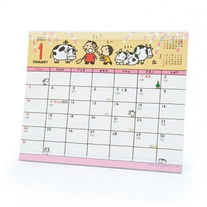 小禮堂 大寶 日製 2021 透明架式桌曆 行事曆 月曆 年曆 (黃紅 乳牛)