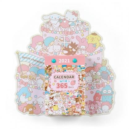 小禮堂 Sanrio大集合 日製 2021 可撕式掛曆月曆 壁掛月曆 行事曆 年曆 (粉 蛋糕)