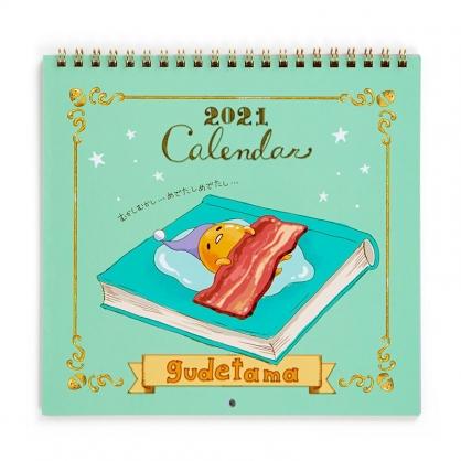 小禮堂 蛋黃哥 日製 2021 線圈式掛曆月曆 壁掛月曆 行事曆 年曆 (綠 睡覺)
