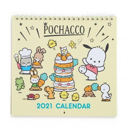 小禮堂 帕恰狗 日製 2021 線圈式掛曆月曆 壁掛月曆 行事曆 年曆 (黃 蛋糕)