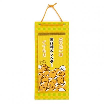 小禮堂 蛋黃哥 日製 2021 掛軸式掛曆月曆 壁掛月曆 行事曆 年曆 (黃 堆疊)