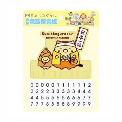 小禮堂 角落生物 貓咪 造型車用電話留言板 臨停留言板 汽車告示板 (黃 桃太郎)