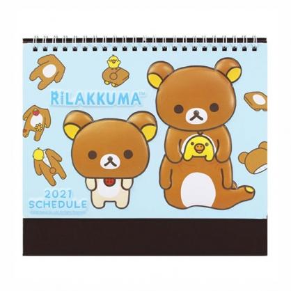 小禮堂 懶懶熊 2021 線圈式桌曆 行事曆 月曆 年曆 (藍棕 換裝)