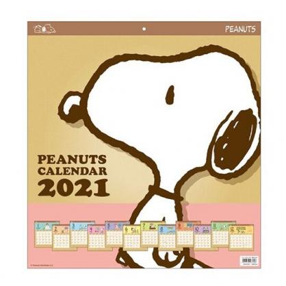 小禮堂 史努比 日製 2021 大型掛曆月曆 壁掛月曆 行事曆 年曆 (白棕 側臉)
