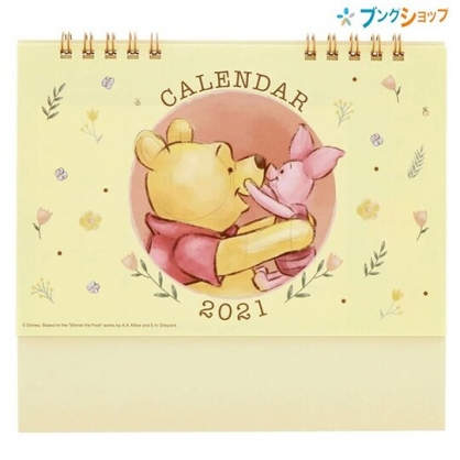 小禮堂 迪士尼 小熊維尼 日製 2021 線圈式桌曆 行事曆 月曆 年曆 (黃 抱抱)