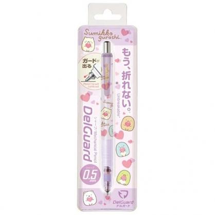 小禮堂 角落生物 日製 自動鉛筆 自動筆 0.5mm DelGuard (粉紫 愛心)