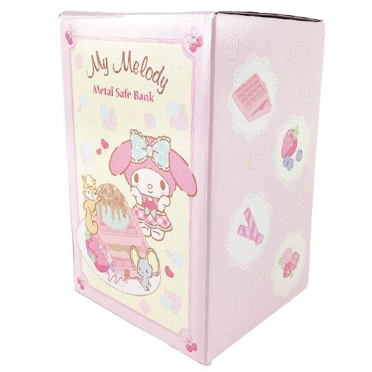 小禮堂 美樂蒂 保險箱造型存錢筒附鎖 金屬撲滿 儲金筒 收納鐵盒 (粉)
