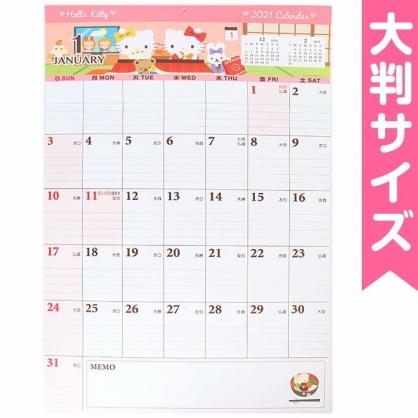 小禮堂 Hello Kitty 日製 2021 大型線圈式掛曆月曆 壁掛月曆 行事曆 年曆 (粉綠 暖桌)