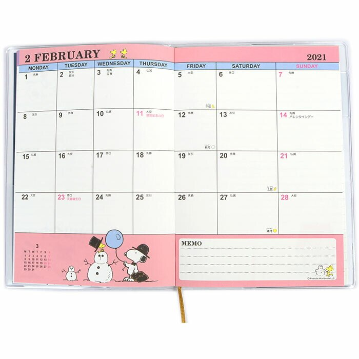 小禮堂 史努比 日製 2021 B6行事曆 手帳 年曆 記事本 (深藍 汽球)