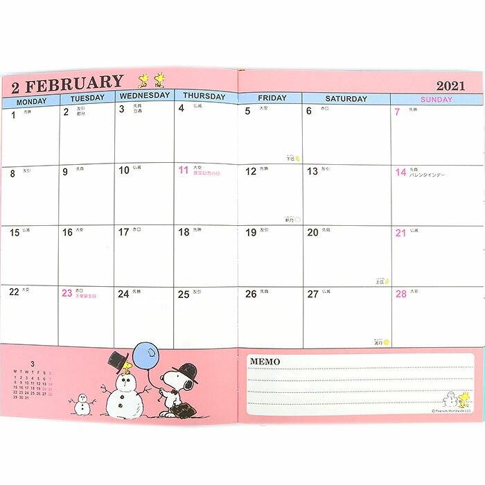 小禮堂 史努比 日製 2021 B6行事曆 手帳 年曆 記事本 (白金 屋頂)