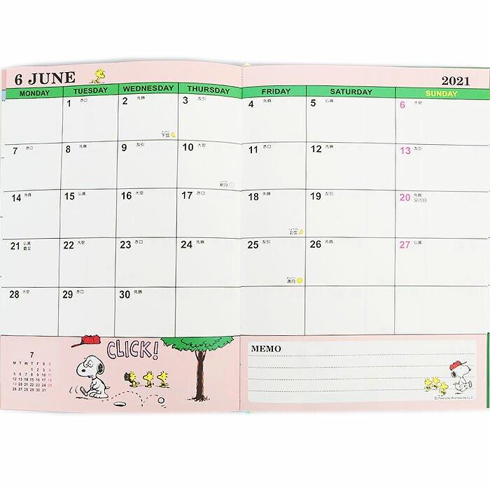 小禮堂 史努比 日製 2021 B6行事曆 手帳 年曆 記事本 (淺藍 領結)