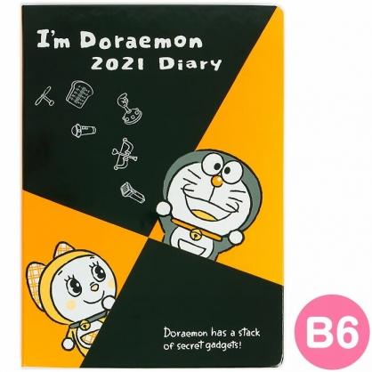 小禮堂 哆啦A夢 日製 2021 B6行事曆 手帳 年曆 記事本 maruman (綠橘 格線)
