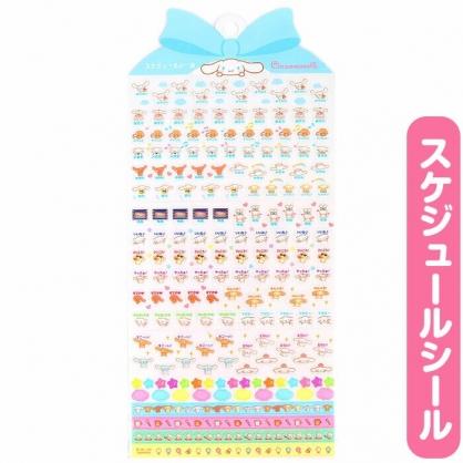 小禮堂 大耳狗 日製 造型年曆貼紙 標記貼紙 手帳貼紙 透明貼紙 (藍)