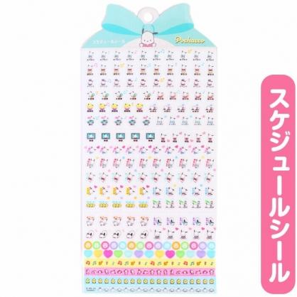 小禮堂 帕恰狗 日製 造型年曆貼紙 標記貼紙 手帳貼紙 透明貼紙 (綠)