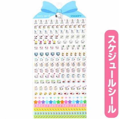 小禮堂 史努比 日製 造型年曆貼紙 標記貼紙 手帳貼紙 透明貼紙 (藍)
