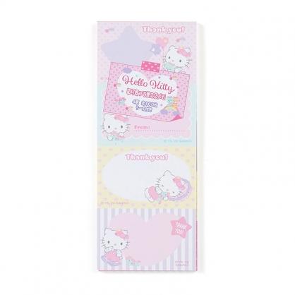 小禮堂 Hello Kitty 日製 長型便條本 附膠帶 便條紙 備忘錄 (粉黃 汽球)