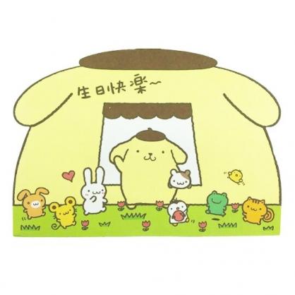 小禮堂 布丁狗 造型橫式生日卡片 祝賀卡 送禮卡 節慶卡 (黃 大臉屋)