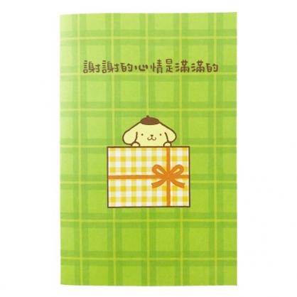小禮堂 布丁狗 直式感恩卡片 祝賀卡 送禮卡 節慶卡 (綠黃 格紋)