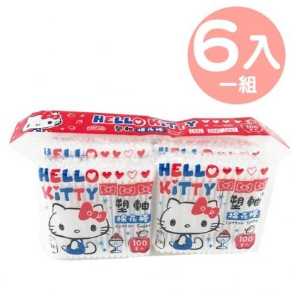 小禮堂 Hello Kitty 袋裝雙頭棉花棒 塑軸棉花棒 棉棒 淘耳棒 6包入 (紅藍 側坐)