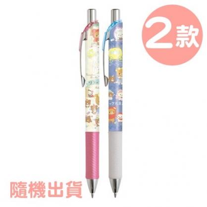 小禮堂 懶懶熊 日製 自動鉛筆 自動筆 0.5mm Pentel EnerGel (2款隨機)