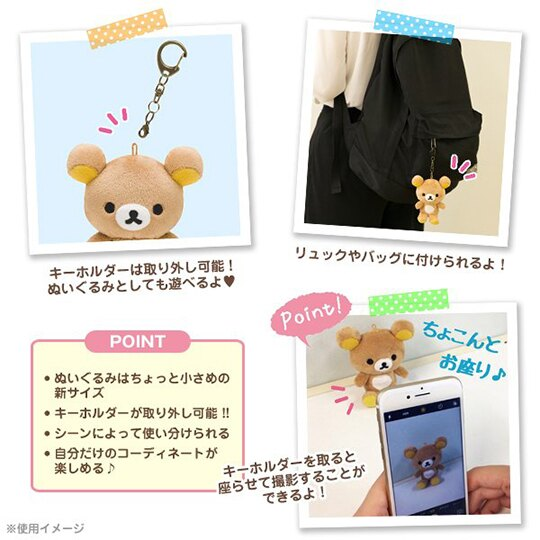 小禮堂 懶懶熊 絨毛吊飾 玩偶吊飾 玩偶鑰匙圈 包包吊飾 (棕紅 童話故事)