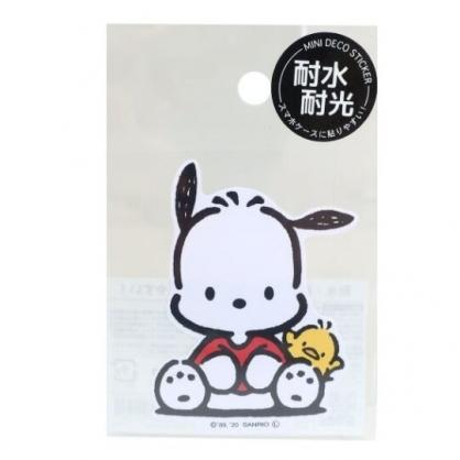 小禮堂 帕恰狗 造型防水貼紙 卡片貼紙 裝飾貼紙 (紅白 坐姿)