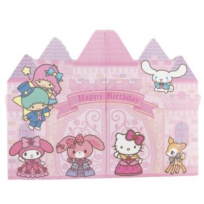 小禮堂 Sanrio大集合 立體城堡造型生日卡片 祝賀卡 送禮卡 節慶卡 (粉紫)