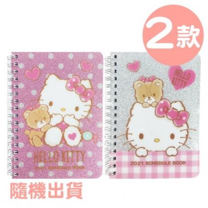 小禮堂 Hello Kitty 2021 迷你線圈行事曆 手帳 年曆 記事本 (2款隨機)