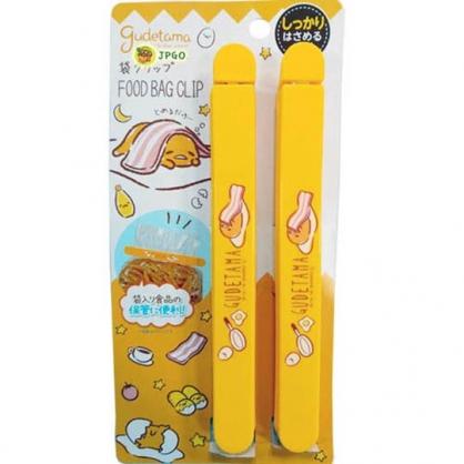 小禮堂 蛋黃哥 長型塑膠封口夾 餅乾袋夾 密封夾 保鮮夾 銅板小物 (2入 黃)