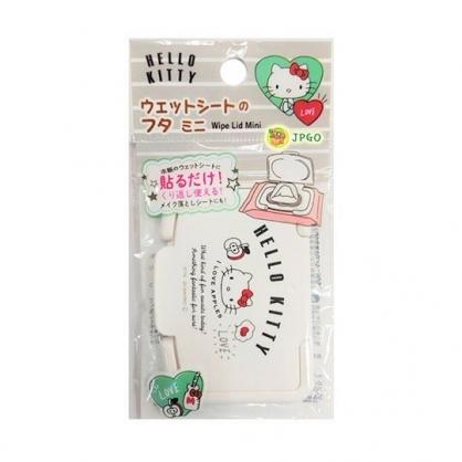 小禮堂 Hello Kitty 方形塑膠濕紙巾蓋 濕巾盒蓋 濕巾蓋 銅板小物 (白 蘋果)